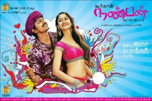 Nanban-Movie-Wallpapers-Posters-25284-2529