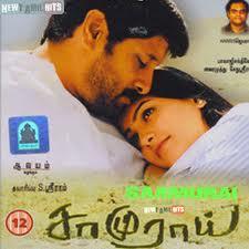 Samurai-Tamil-Movie-Online