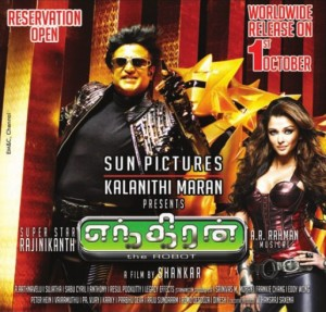 endhiran_movie_posters