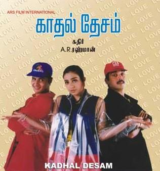 Tamil 0sai: Tamil Karaoke Songs