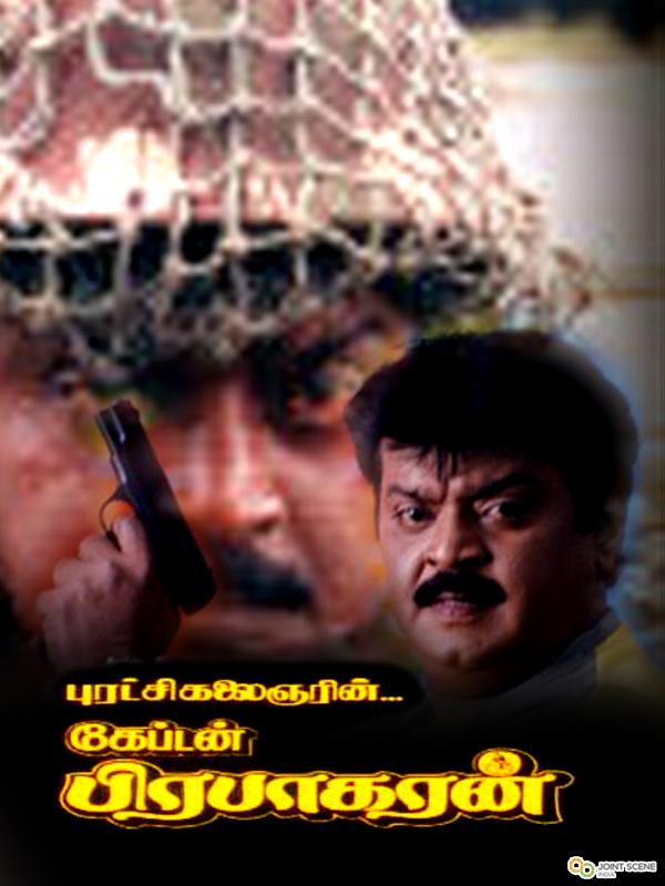 Aatama Therottama Karaoke Captain Prabaharan
