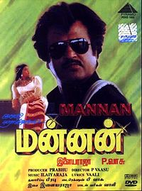 Mannan-movie-Online