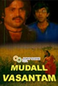 Mudhal-Vasantham-1986-Tamil-Movie-Watch-Online-203x300