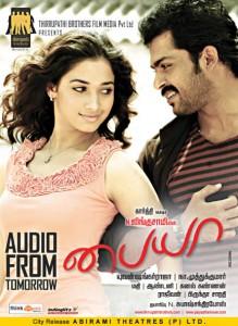 paiyaa-2009-mp3s-tamil