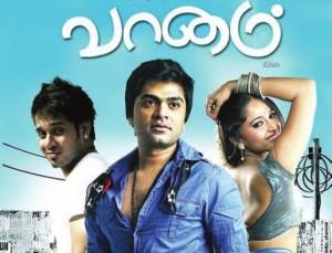 vaanam-tamil-movie-online