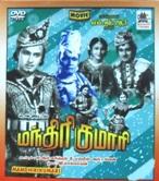 Manthiri-Kumari