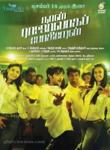 Naan-Rajavaga-Pogiren-Movie-Posters-2-