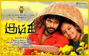 download-latest-movie-stills-kumki-songs-posters-tamil-mp3-songs-free