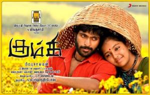 download-latest-movie-stills-kumki-songs-posters-tamil-mp3-songs-free