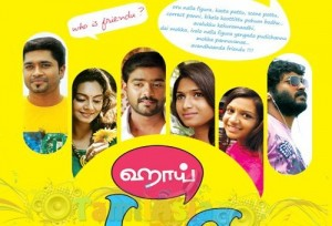 Hi-Da-tamil-movie-mp3-songs-download-124863_500x340
