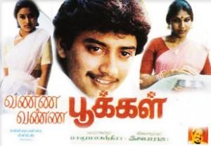 Vanna-Vanna-pookal-tamil-movie