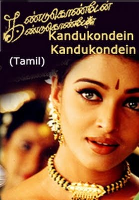 Vaanam tamil movie song lyrics