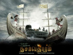 dasavatharam-tamil-movie-HQ-DVD-watch-online-as-free