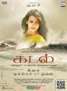 Kadal-Movie-Posters-2-