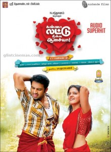 Kanna-Laddu-Thinna-Aasaiya-Movie-Posters-6-