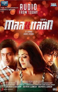 Maattrraan-2012-Tamil-Movie