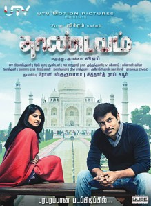 Thandavam-Movie-First-Look-Mycineworld-Com-283-29