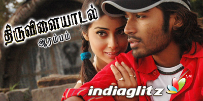 Karthik feat. Kalpana - Madura Jilla Lyrics   Musixmatch