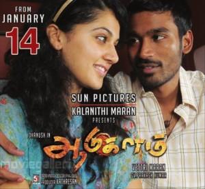 aadukalam_movie_posters_stills_01