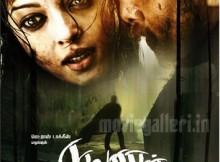 raavanan_tamil_movie_posters_wallpapers_stills