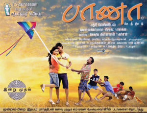 Baana-Kaathadi-Movie-Online