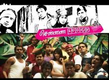 Chennai600028-Movie-Online
