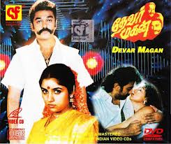 tamil old remix video songs download