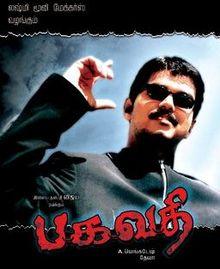 220px-Bagavathi_Vijay_Movie