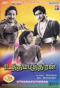 G.-Ramanathan