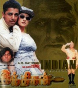 Indian-tamil-movie