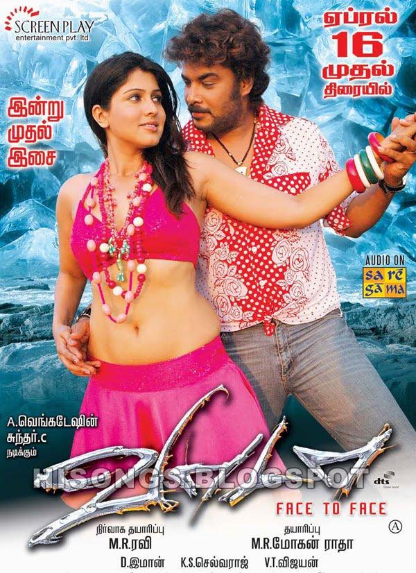 vaadaa-hot-sexy-tamil-movie