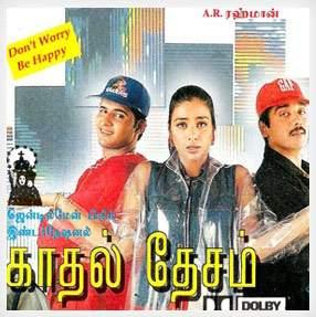 watch-kadhal-desam-movie-online