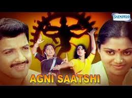 Agni Satchi