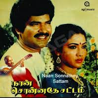 athikalai neram kanavil unnai mp3 song