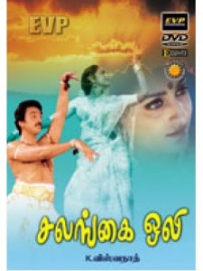 Salangai-Oli-movie-online