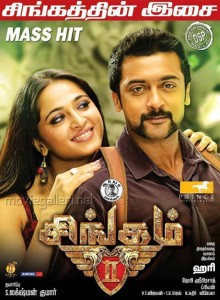 Singam-2-2013-Tamil-Movie-Full-Watch-Online