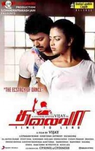 Thalaivaa_film_official_poster