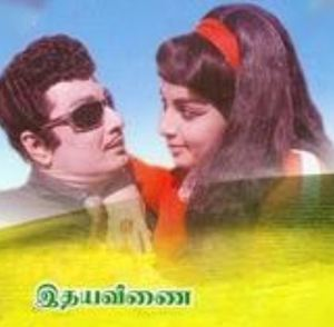 Idhaya_Veenai_1972