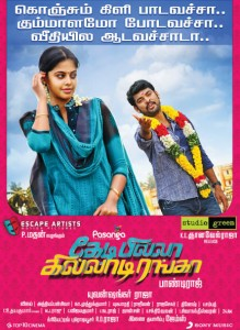 Kedi-Billa-Killadi-Ranga-2013-Tamil-Movie-Audio-Success-Poster-Image-TAMILTVCINEMA