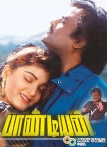 Pandian-Movie-Online