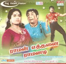RAMAN-ETHANAI-RAMANADI-Tamil-VCD