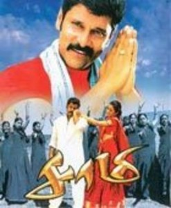 Saamy-movie