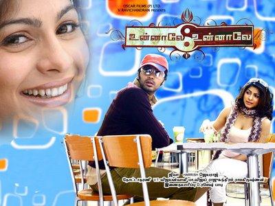 En kadhaliya enakku romba pudikkum love whatsapp status video in tamil