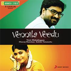 Vennila-Veedu-2013-tamil-mp3-songs-download