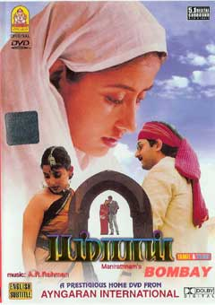 Bombay tamil bgm mp3 free download