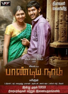 Pandiya-Naadu-2013-Tamil-Poster-Image-TAMILTVCINEMA