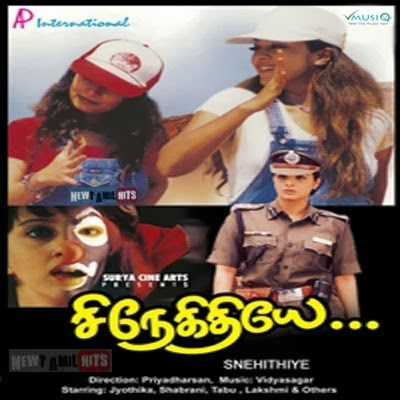 devathai vamsam neeyo song karaoke free download