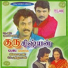 Guru-Sishyan-Gouthami-Tadimalla