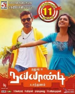 Naiyandi-Release-Date-Posters-1-