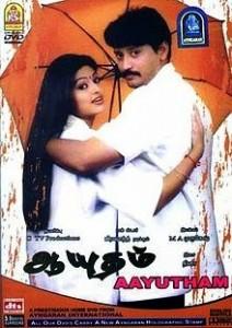 220px-Aayudham-_2005-